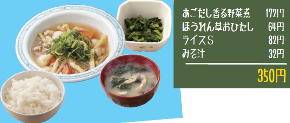 meal22.png