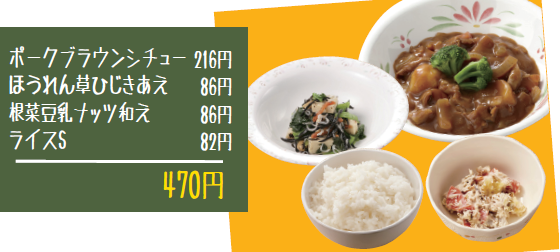 meal23.png